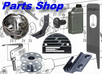 Industrial Sewing Machine Parts & Accessories